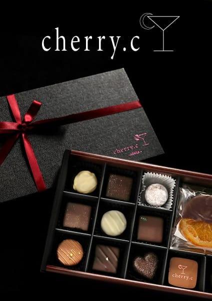cherry.c メール・SNSで贈る オリジナルギフト 15000円コース