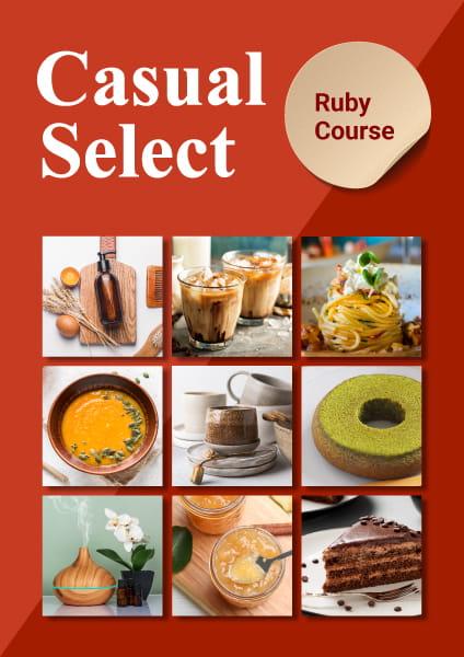 ギフトパッド カジュアルセレクト Ruby(ルビー)コース
