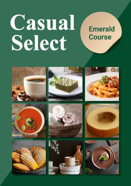 ギフトパッド カジュアルセレクト Emerald(エメラルド)コース