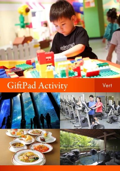 GiftPad Activity メール・SNSで贈る Vert(ヴェール)コース