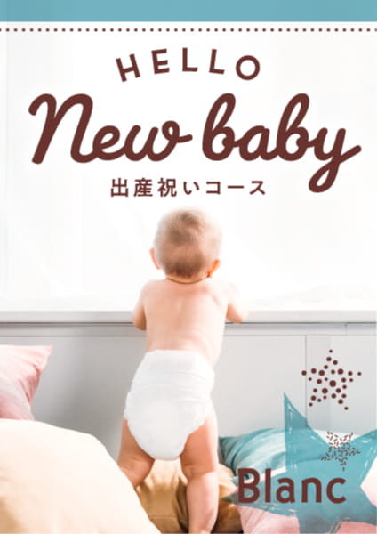 出産祝い 10000円コース