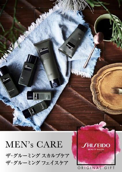 資生堂 MEN's CARE(70分)