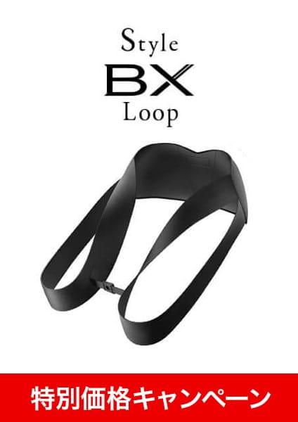 Style Style BX Loop