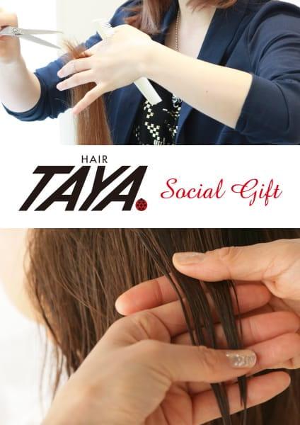TAYA Social Gift メールギフト