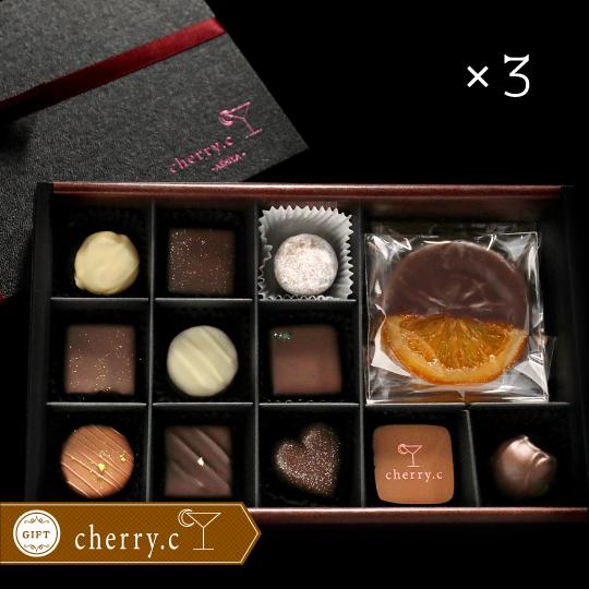 cherry.c オリジナルギフト 15000円コース
