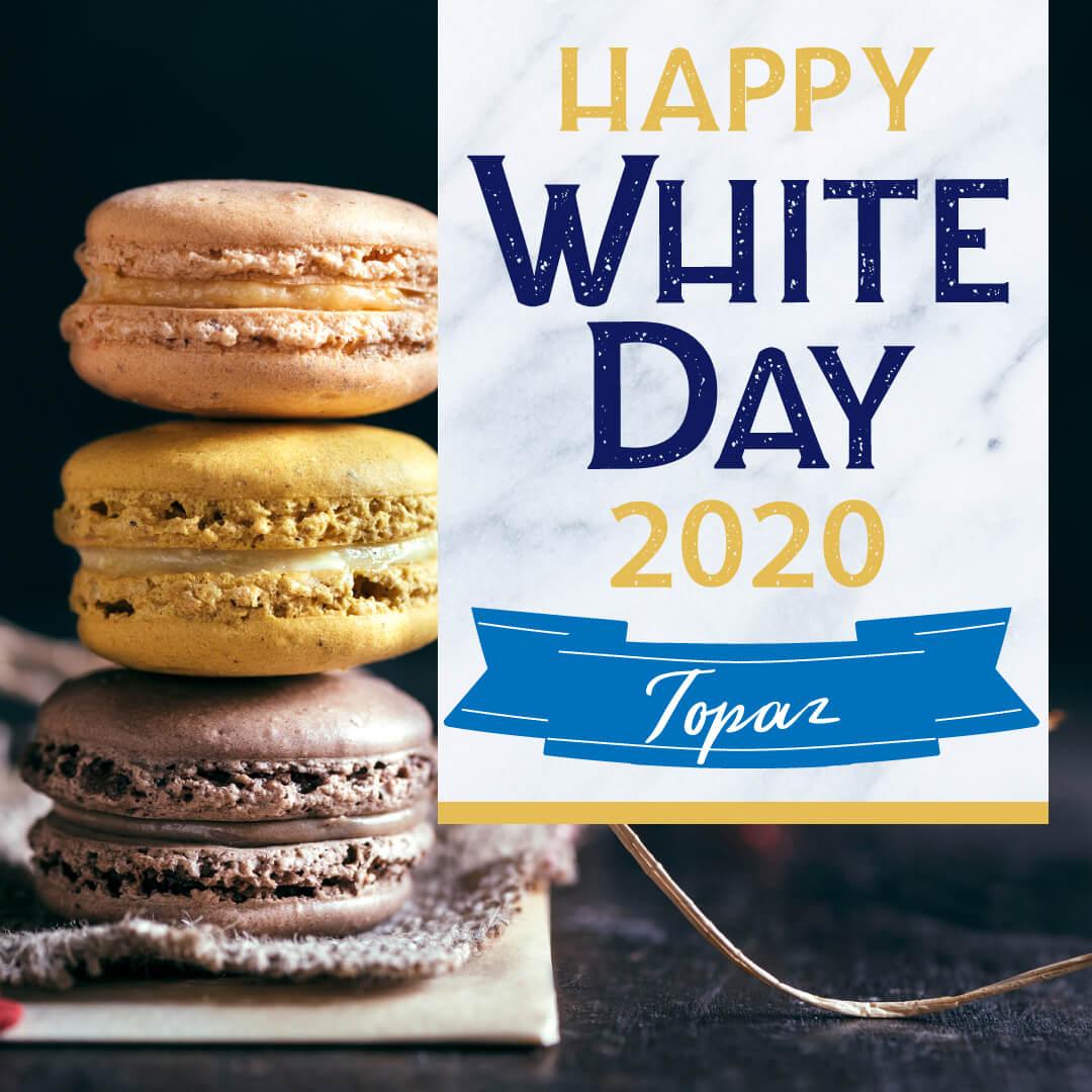 ホワイトデーギフト2020 Topaz(トパーズ)コース