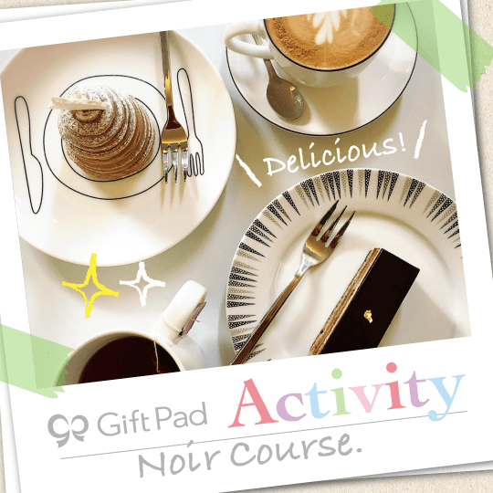 GiftPad Activity Noir(ノワール)コース
