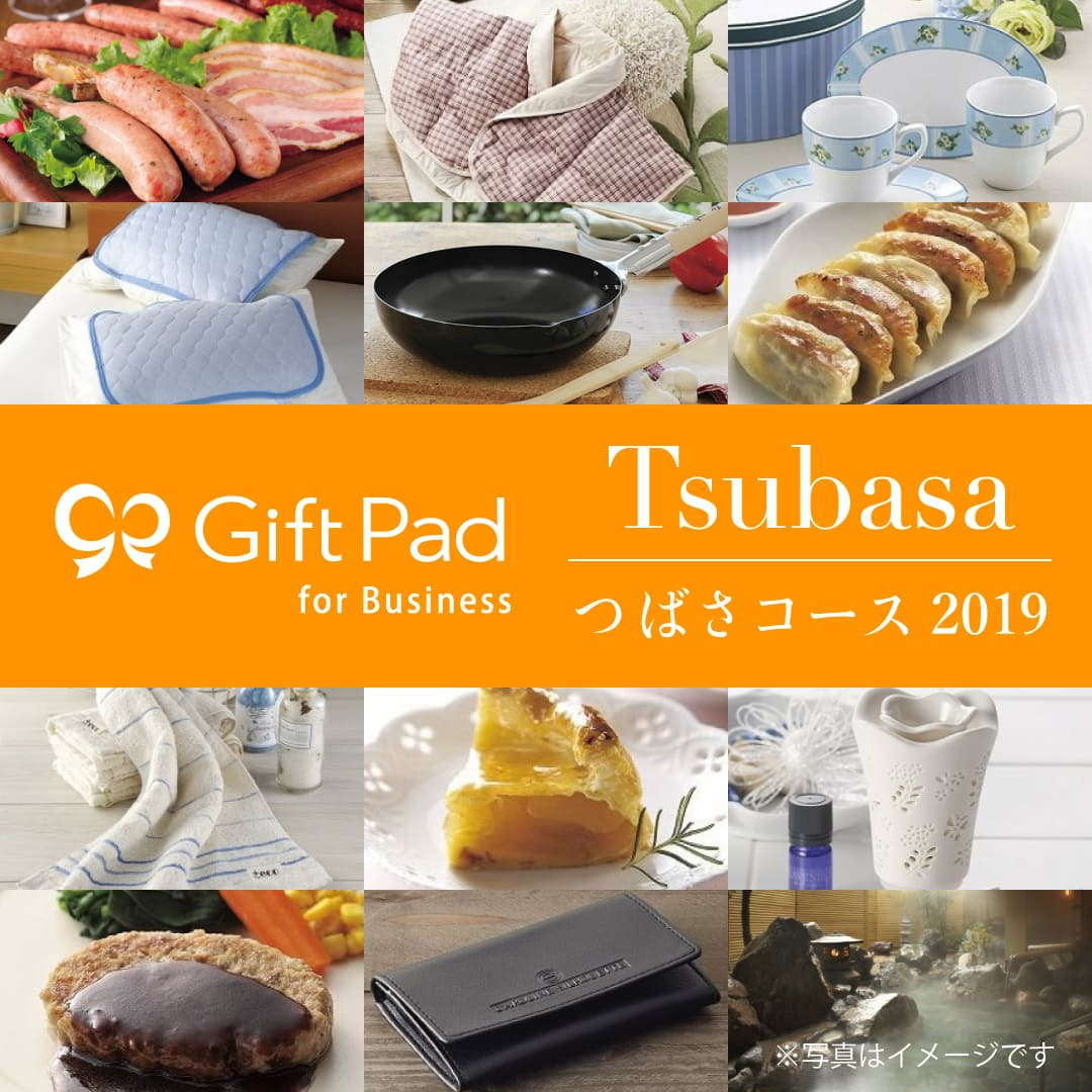 Gift Pad Select for Business つばさコース