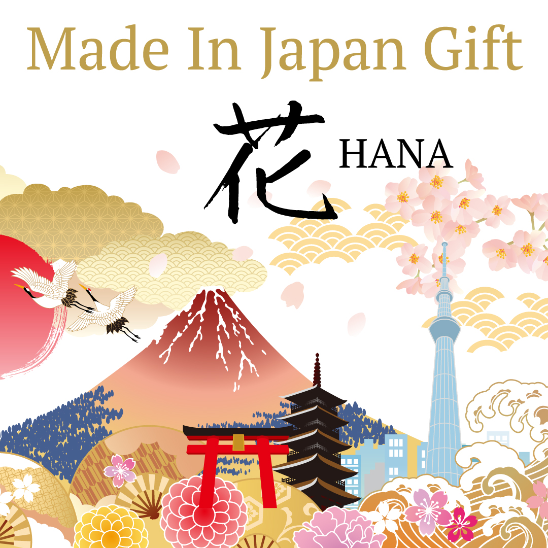 Made In Japan Gift 花コース