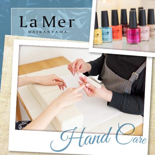 Hand Care 7000円コース
