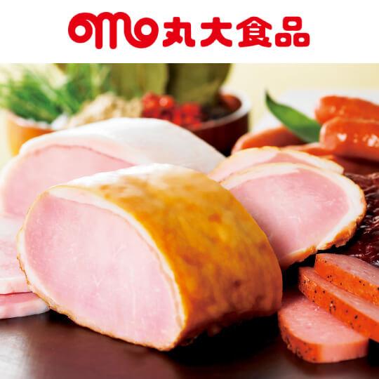 丸大食品 オリジナルギフト 3000円コース
