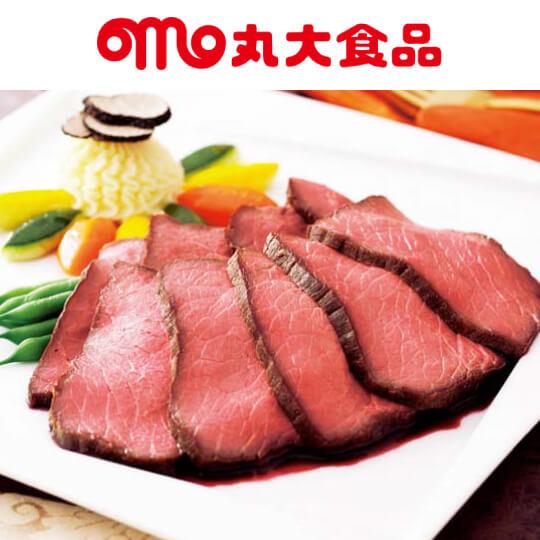 丸大食品 オリジナルギフト 4000円コース