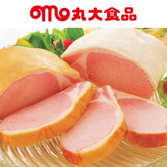 丸大食品 オリジナルギフト 5000円コース