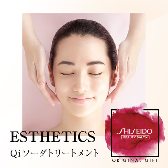 ESTHETICS Qi ソーダトリートメント(50分)