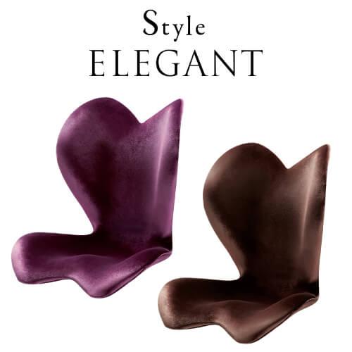 Style スタイルエレガントギフト