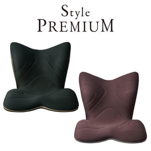 Style スタイルプレミアムギフト