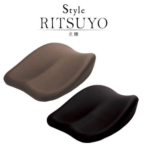 Style スタイルリツヨウギフト