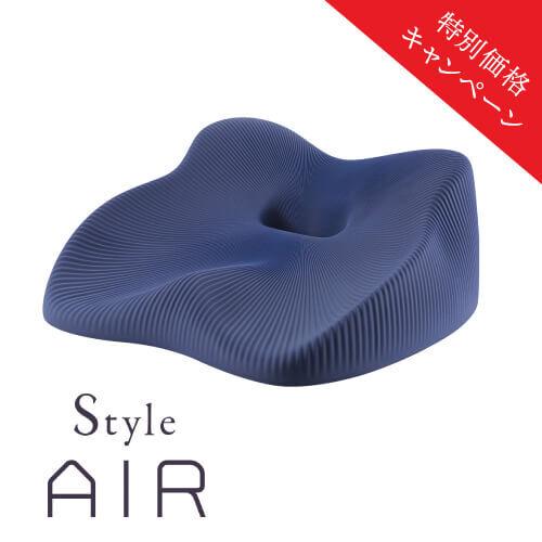 Style AIR