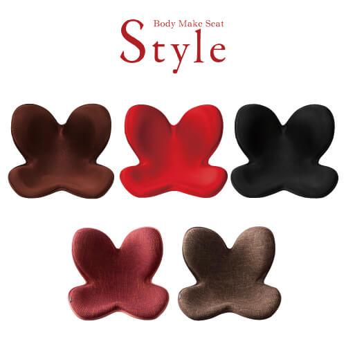 Style ボディメイクシート スタイルギフト