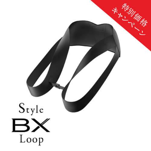 Style BX Loop