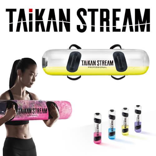 TAIKAN STREAM タイカンストリーム プロフェッショナルギフト