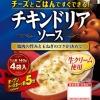 ドリア&スープ詰合せセット
