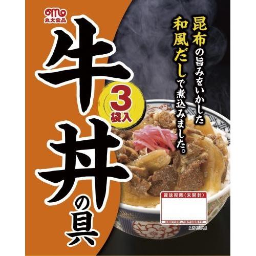 牛丼・中華丼セット