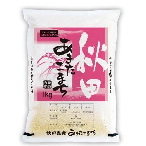 秋田県あきたこまち1kg