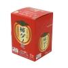 柿ダノミ+近大サプリ ブラックジンジャーキンダイ(栄養補助食品)