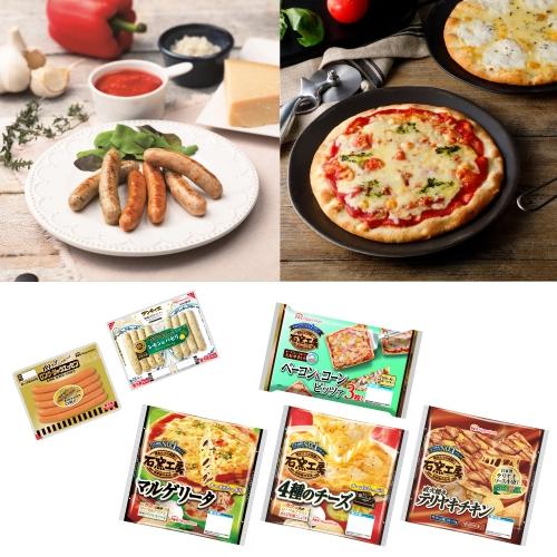 日本ハム ピザ&ウインナーセット