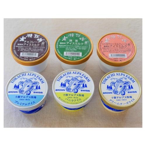 北海道牧場アイス 6個セット