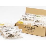 三田屋本店特別ギフトS-3