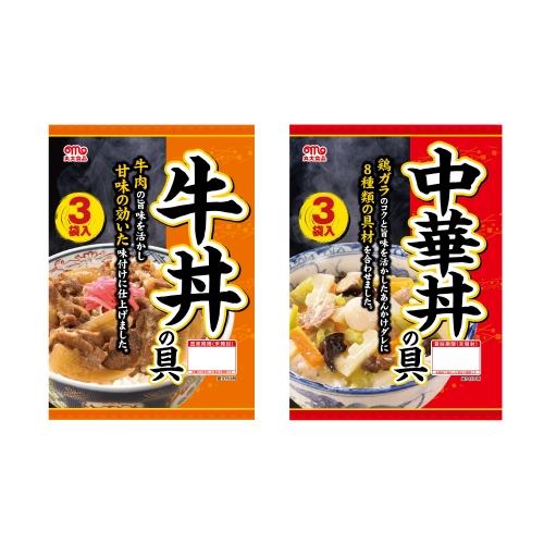丸大食品 牛丼・中華丼セット