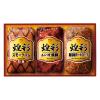 丸大食品 煌彩ハムギフト GT-303