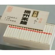 播州素麺BS50(古囲)