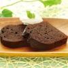 「神戸ベイシェラトン ホテル&タワーズ」 カットケーキ(チョコレート)