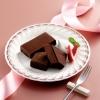 濃厚ショコラケーキ