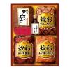 丸大食品 ローストビーフ入煌彩ハムギフト KKR-504