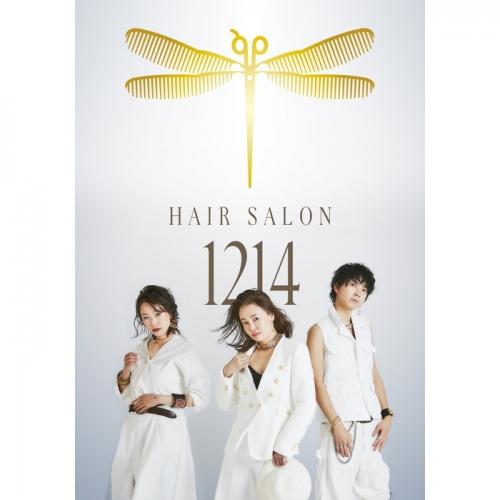 【HAIR SALON 1214】渋谷店 ヘアーリラクゼーション リペアコース [45分]
