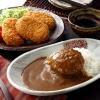 蔵王牛コロッケ&ハンバーグ