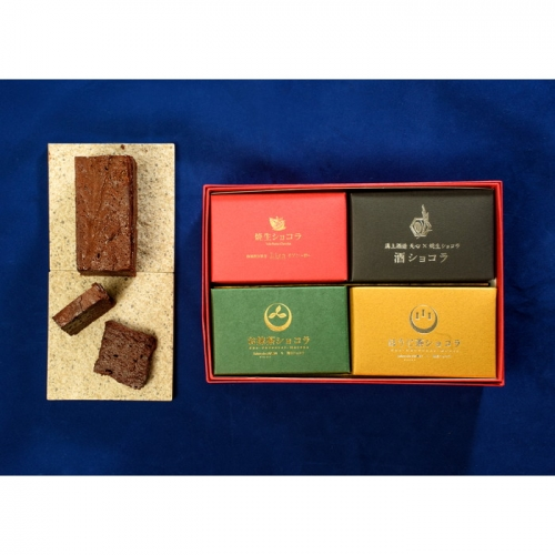 ショコラS4種セット