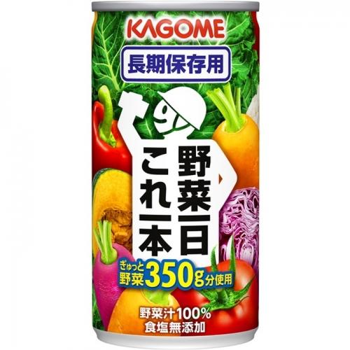 カゴメ 野菜一日これ一本長期保存用 190g缶×30缶