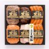 九州産黒豚ギフト