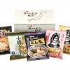 北海道ラーメンセット5食