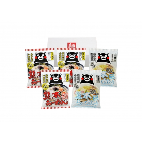 熟成乾燥 熊本ラーメン5食セット(くまモンロゴ入り)