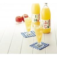 りんご村からのおくりもの りんごジュースセット