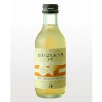 飲むはちみつ酢 米酢