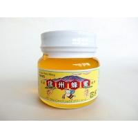 信州アカシア蜂蜜