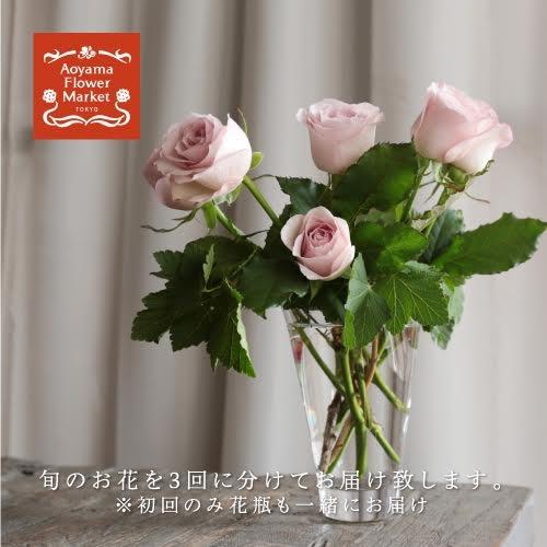 旬の花定期便(3回分)