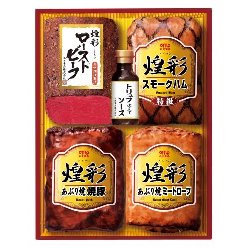ローストビーフ入り煌彩ギフト KKR-504